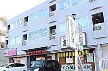 大阪府堺市中区