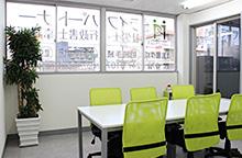 就業規則作成・変更、雇用保険関係助成金申請業務